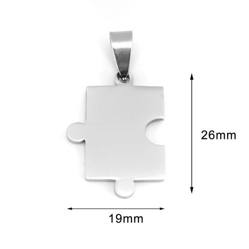 Stainless Steel Jigsaw Puzzle Pieces 38x26mm 16ga Stamping Blank x1 Piece 2
