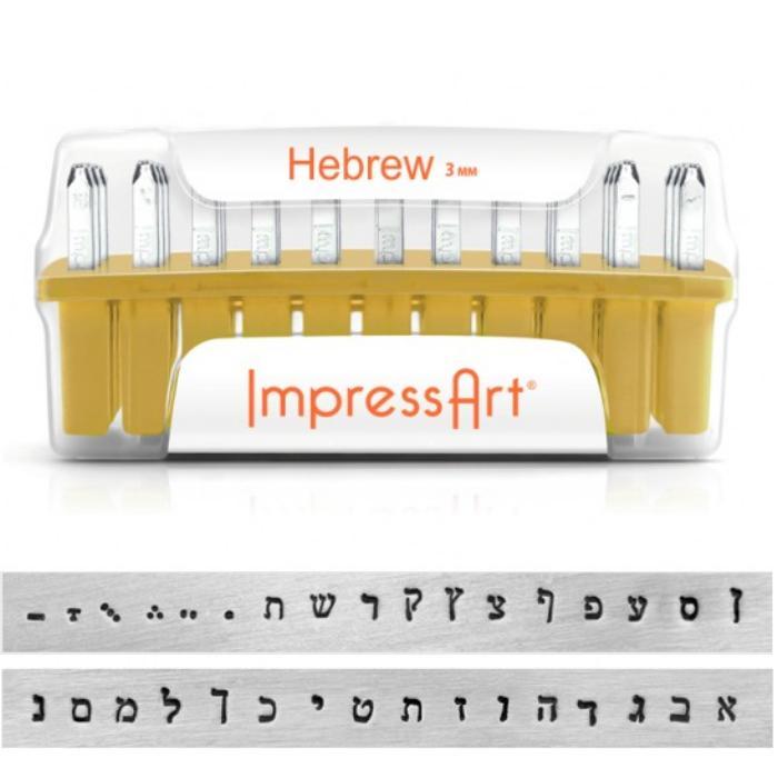 Hebrew Alphabet Upper Case Letter 3mm Stamping Set - ImpressArt (New Box)