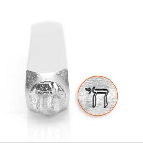 Chai Symbol 6mm Metal Stamping Design Punches - ImpressArt