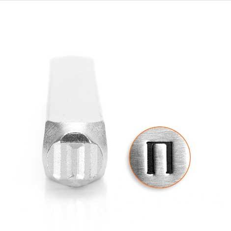 *PRE-ORDER, Special Order* Pi Greek Letter 6mm Metal Stamping Design Punches - ImpressArt
