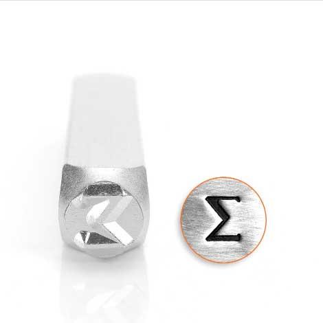 *PRE-ORDER, Special Order* Sigma Greek Letter 6mm Metal Stamping Design Punches - ImpressArt