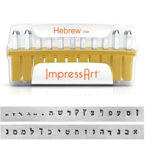ImpressArt Hebrew 3mm Alphabet Upper Case Letter Metal Stamping Set