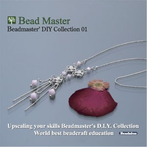 Jewellery Project Kit - Beadmaster's DIY  with CD Guide - Milky Pink Necklace