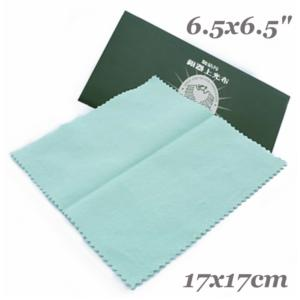 Silver Jewellery Cleaning Polishing Cloth 17x17 cm in card  (Large) x1