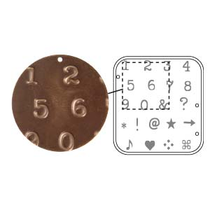 Vintaj Natural Brass - Sizzix DecoEmboss Die - Typewriter Numbers