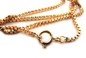 Gold Filled ~ Box Chain Necklace ~ 1.25mm 18in - 45cm