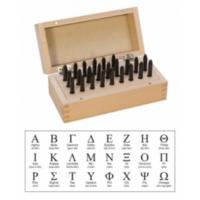 *Pre-Order, Special Order* Greek Alphabet Letter 2.5mm Stamping Set - Eurotool