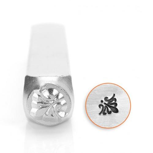ImpressArt, Flourish Corner Flourish O 6mm Metal Stamping Design Punches
